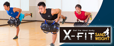 X-FIT SAND WEIGHT