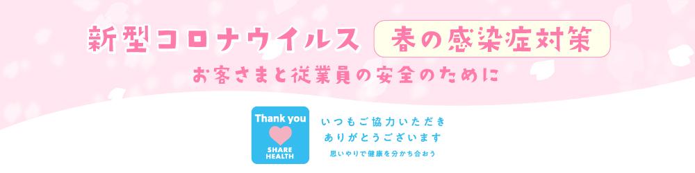 市 コロナ 高槻 感染 者 の 市内における新型コロナウイルス感染症感染者の発生状況について 成田市